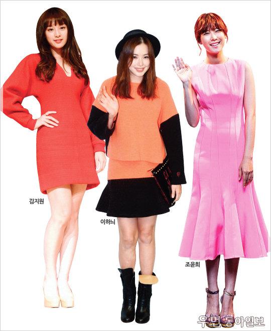 파티 퀸이 되기 위한 3가지 패션 키워드~ Be a Party Queen ① Color Palette