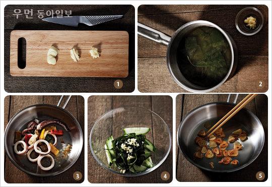 한 알의 보약, 마늘 요리 ⑤ 마늘소스미역해물냉채