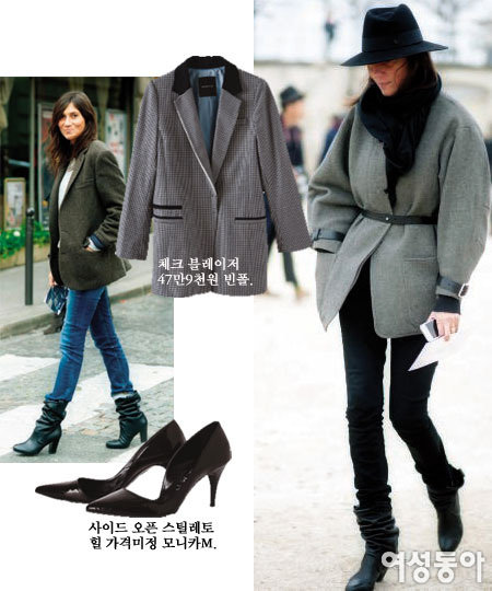 Fashion people no.4 winter styling