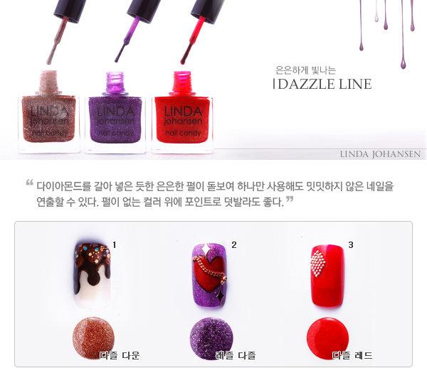 For Miss nail holic, 겨울철 손끝 기술을 연마하는 네일 콜렉션