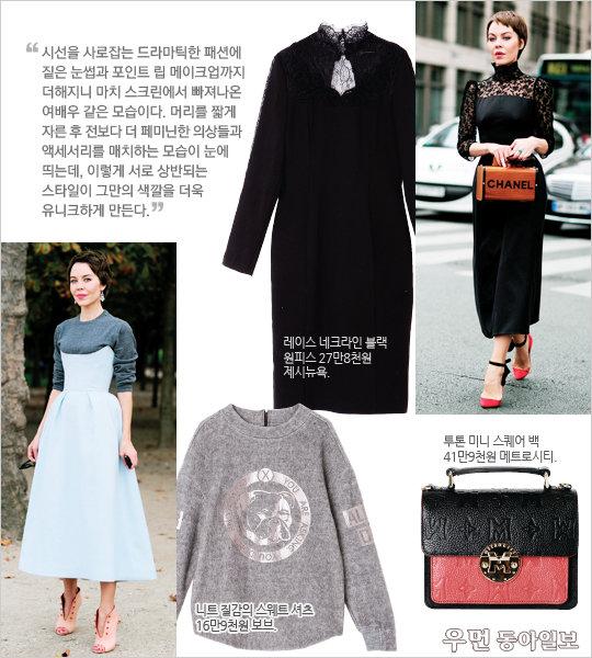 Fashion  people  no.4 winter  styling ④ 러시아 패션 디자이너 율리아나 세르젠코