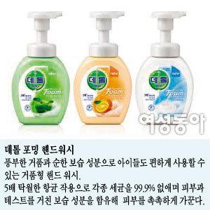 """""""손 씻기는 감기 예방과 두뇌 발달에 좋은 건강 습관이에요"""""""