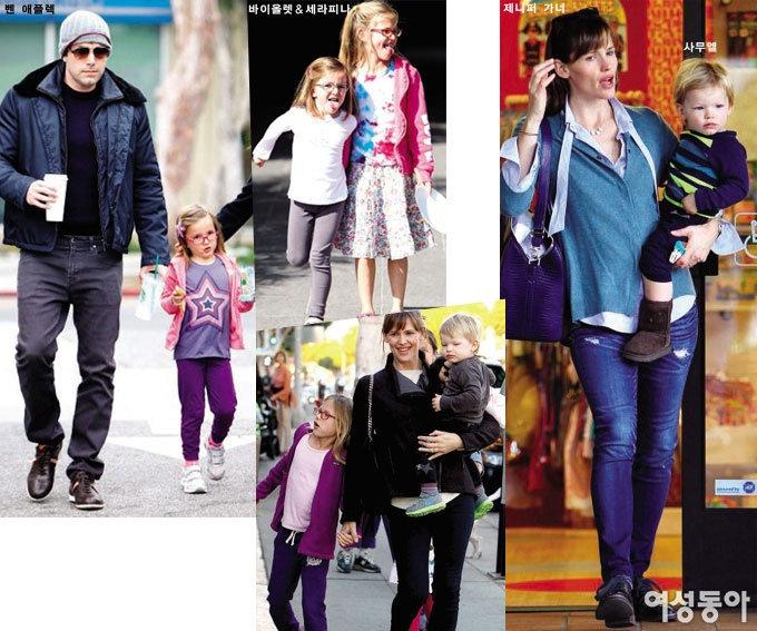 패셔니스타, 그의 가족은 어떤 옷을 입을까?