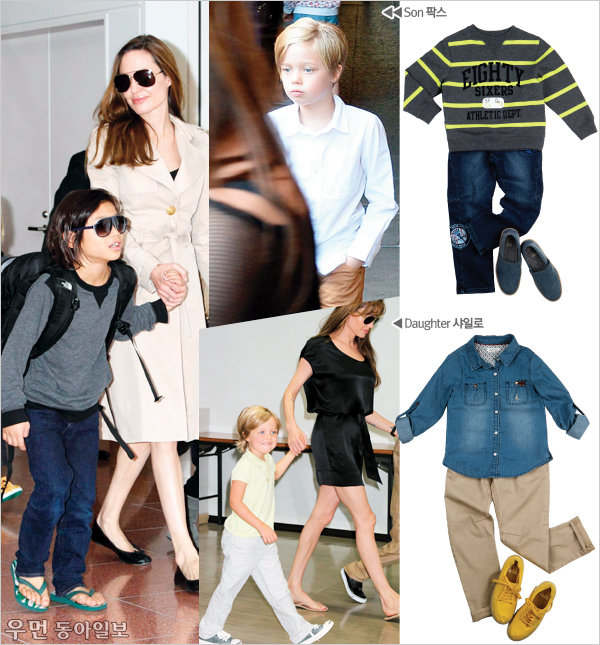 Celebrity family look~ ① 브래드 피트 & 안젤리나 졸리 가족