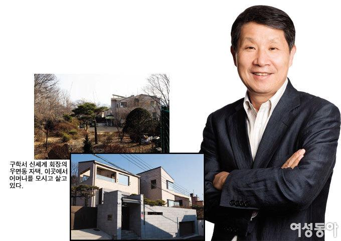 한국 대기업 회장들에게는 재혼 공식이 있다