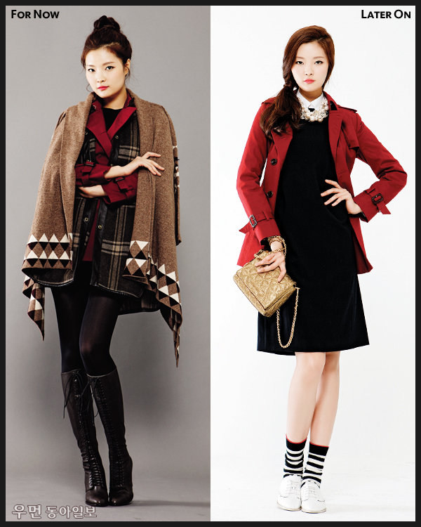 겨울과 봄 사이 아우터 2중 플레이 ② Trench Coat