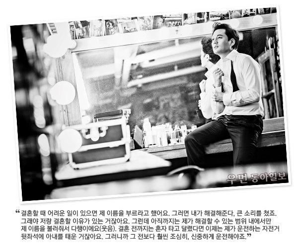 결혼 1년 만에 웨딩 촬영~ 김성민·이한나 부부