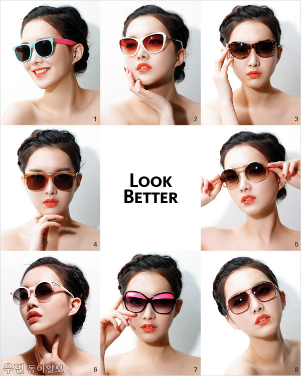 Look Better
