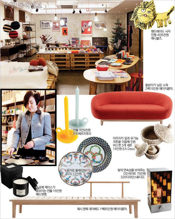 고급진 안목 맘껏 누릴 수 있는 곳~ Lifestyle Selected Shop 6 ①