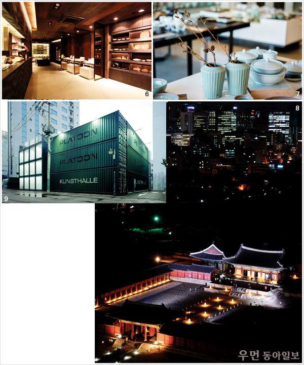 강력한 매력 지닌 파티 같은 도시~ 루이비통의 눈으로 본 SEOUL