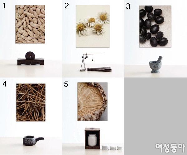 한국적 자연주의 브랜드 한율
