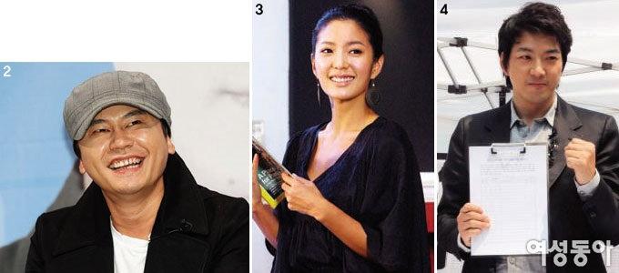 고윤·윤세인·은지원·권율…Stars from political families