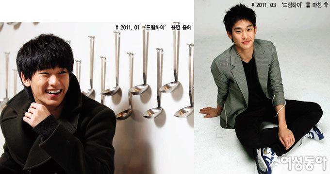 소유할 수 없는 모두의 都敏俊xi, 김수현