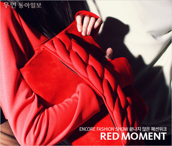 ENCORE FASHION SHOW 끝나지 않은 패션위크④ Red Moment