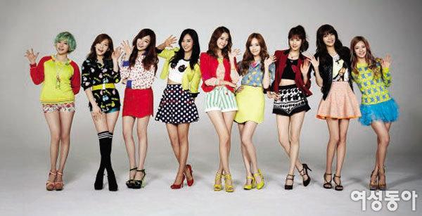 소녀시대, 연애 수난시대?