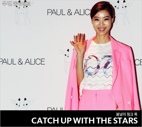 CATCH UP WITH THE STARS 봄날의 핑크 룩