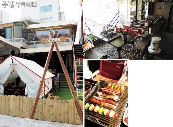 캠핑보다 더 캠핑 같은! camping in Restaurant