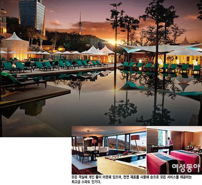 Banyan Tree Club&Spa Seoul