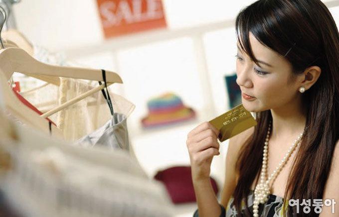 신용카드, 이달에 얼마나 긁었나요?