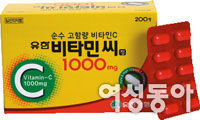 월드컵 후유증으로 피로에 찌들어 있다면 항산화 비타민 C로 회복하라