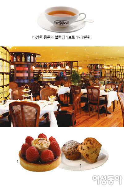 Tea Cafe&Book