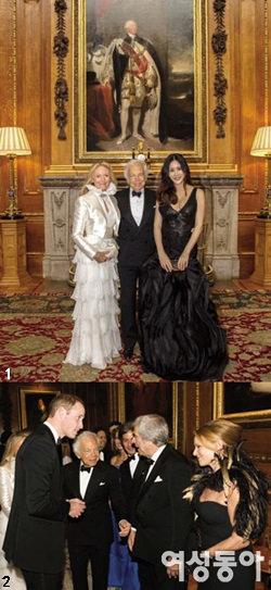 고소영 in The Royal Family