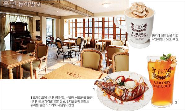 Tea Cafe & Book
