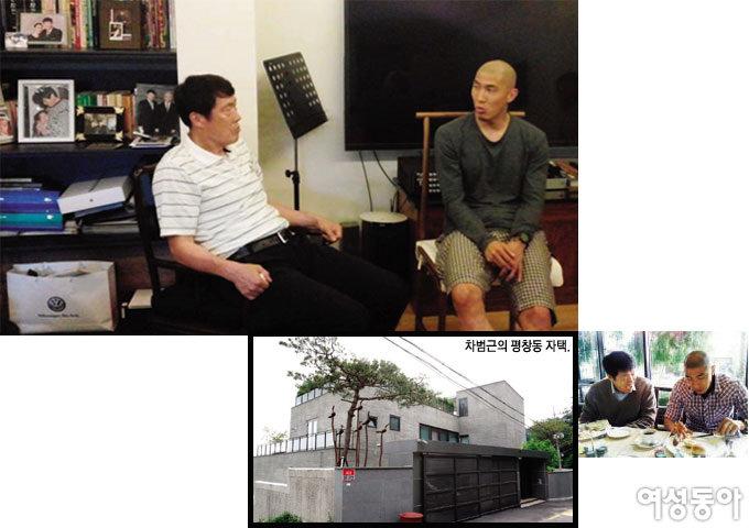 차범근·차두리 부자 수백억원 부동산 공개
