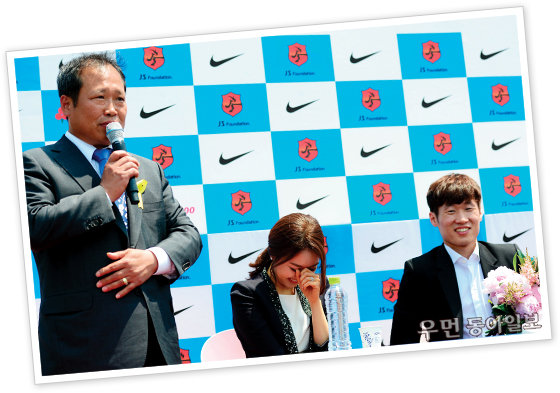 박지성·김민지 약혼식 해프닝 & 런던 신혼 계획