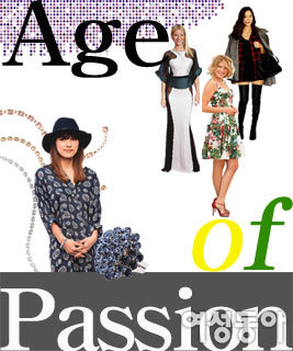 Age of Passion