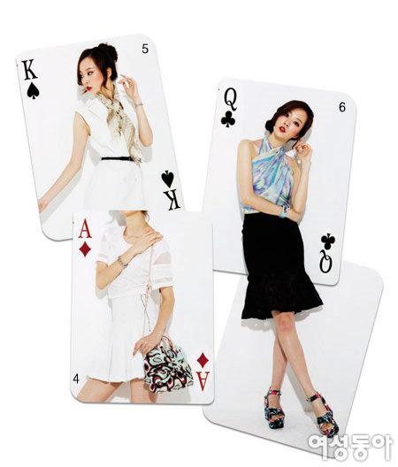 패션 고수들의 히든카드 Scarf