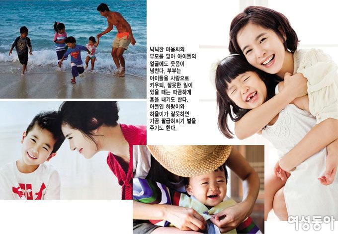 8백4명 아이들의 부모 션, 그리고 정혜영