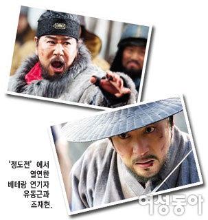 보좌관 출신 '초보작가' 정현민 드라마 '정도전' 성공기