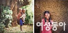 아프리카에서 길어 올린 유연석의 꿈
