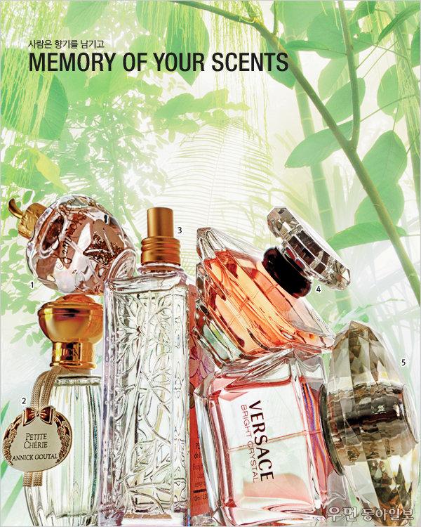 사람은 향기를 남기고~ memory of your scents