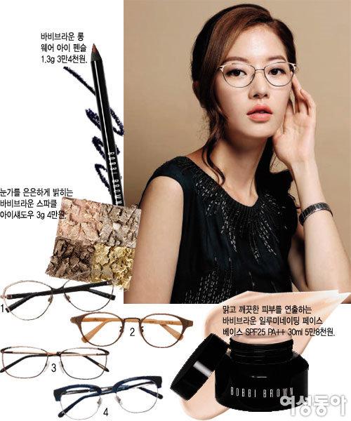 여배우 눈빛 만드는 안경 메이크업 3