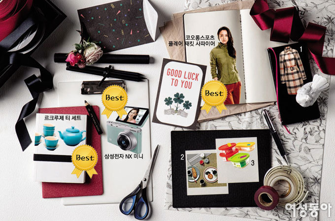 BEST GIFTS for HANGAWI