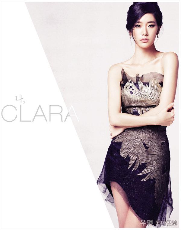 나, CLARA