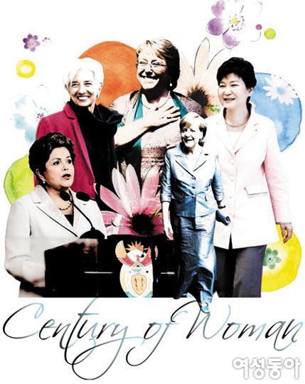섬세한 여성 리더십이 세상을 바꾼다