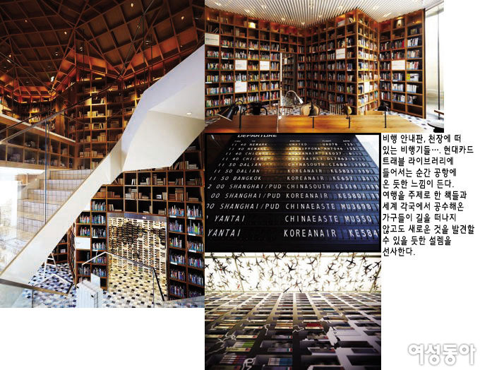 The Great&Beautiful Library
