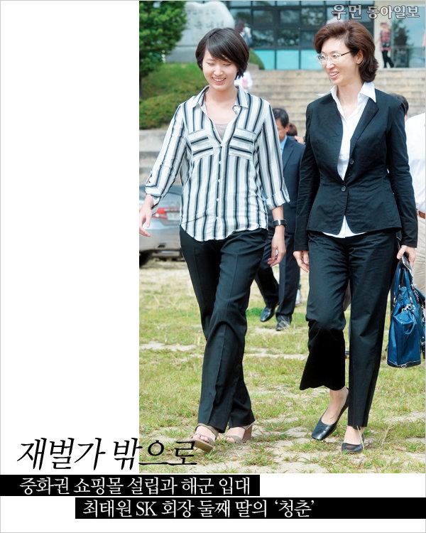 재벌가 밖으로! 중화권 쇼핑몰 설립과 해군 입대, 최태원 SK 회장 둘째 딸의 '청춘'