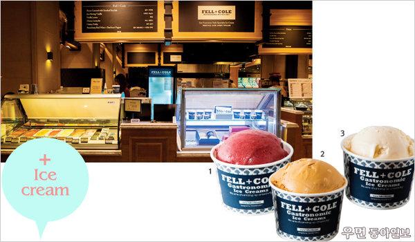 백화점 완전체 디저트~ 아이스크림 & 파이 & 타르트