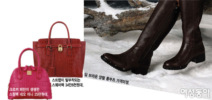 BAG&SHOES WINTER COLLECTION