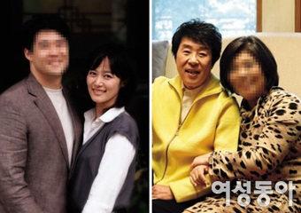 김주하 남편&송대관 집행유예 처조카와 이모부