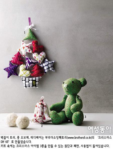 손 끝에 전해져 더 따뜻한 크리스마스!