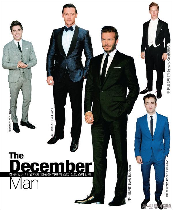 갈 곳 많은 내 남자의 12월을 위한 베스트 슈트 스타일링! The December Man