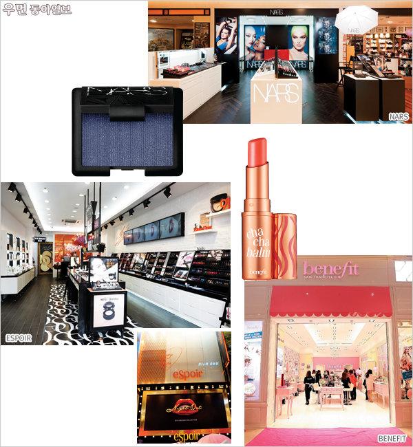 Private Makeup Service~ 파티 메이크업 '협찬'받으세요!