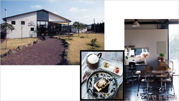 제주 IT CAFE & RESTAURANT