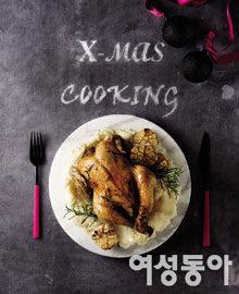 X-MAS COOKING