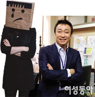 드라마 '미생' 보며 울고 웃는 직장인 리얼 토크